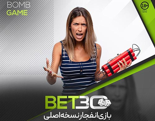 سایت bet30