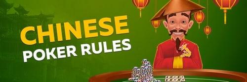 آموزش بازی پوکر چینی به صورت حرفه ای