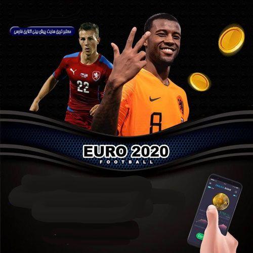 فرم پیش بینی بازی فوتبال آلمان در برابر انگلیس با درگاه معتبر